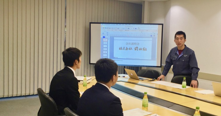 アクロス福岡にて会社説明会!