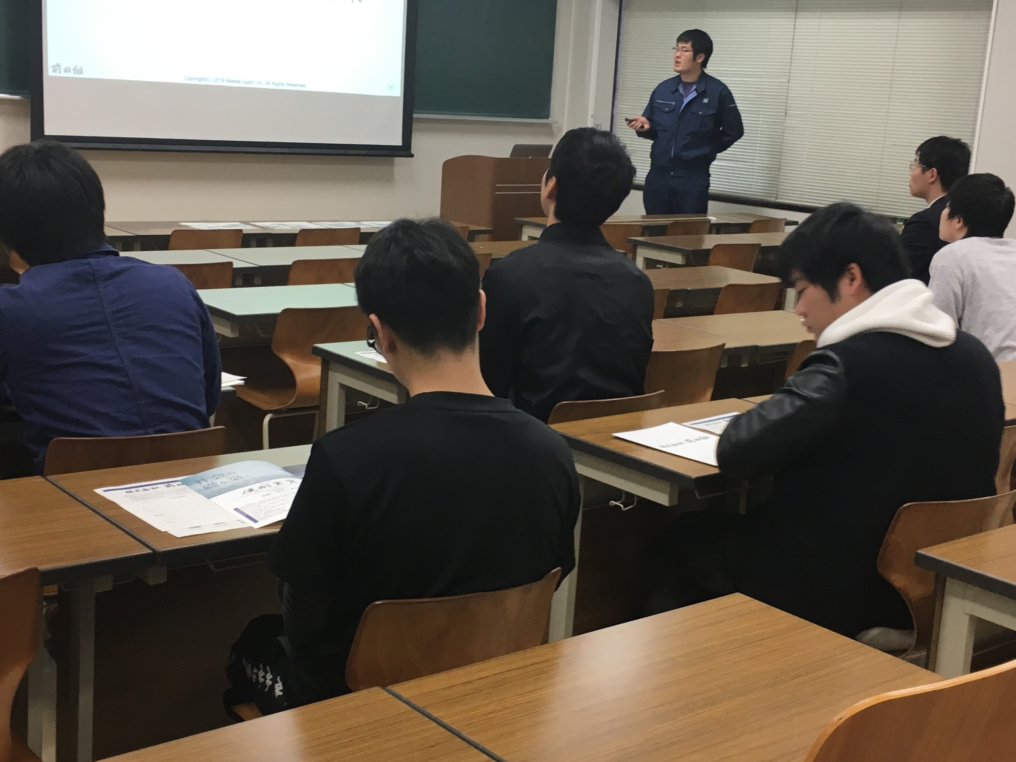 九州工業大学.JPG